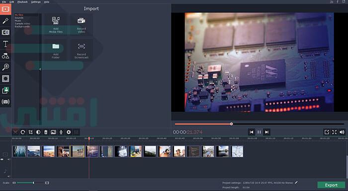 برنامج لعمل فيديو من الصور مع الصوت للكمبيوتر Movavi Slideshow Maker اقتني