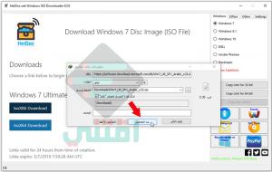 تحميل ويندوز 7 خام عربي انجليزي فرنسي أصلية مجانا Windows 7 Original