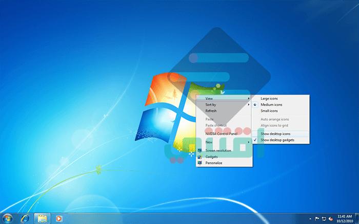 تحميل windows 7 ultimate 32 bit فرنسي