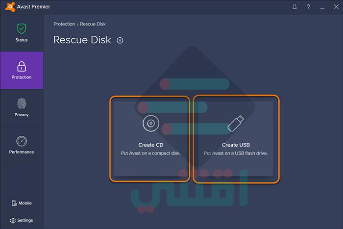 اسطوانة الانقاذ من افاست Avast Rescue Disk