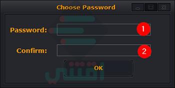 برنامج قفل سطح المكتب برقم سري مجاناً Desktop VLocker