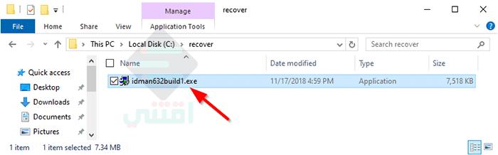 برنامج استرجاع الملفات المحذوفة Eassos Recovery Free