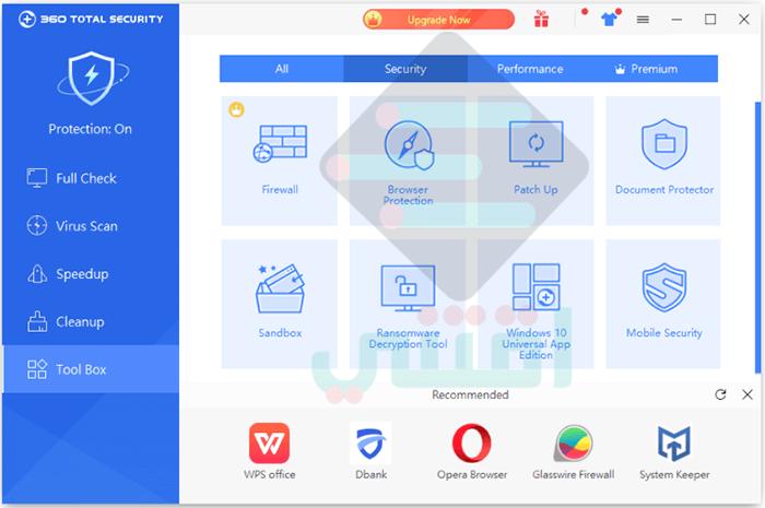 برنامج حماية من الفيروسات خفيف على الجهاز Download 360 Total Security
