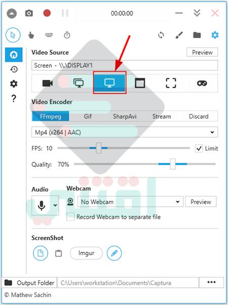 برنامج مجاني لتصوير شاشة الكمبيوتر فيديو وصور وصوت بجودة HD عالية