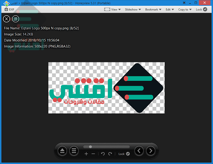 أفضل برنامج لفتح الصور بجميع الصيغ والامتدادات Honeyview Image Viewer