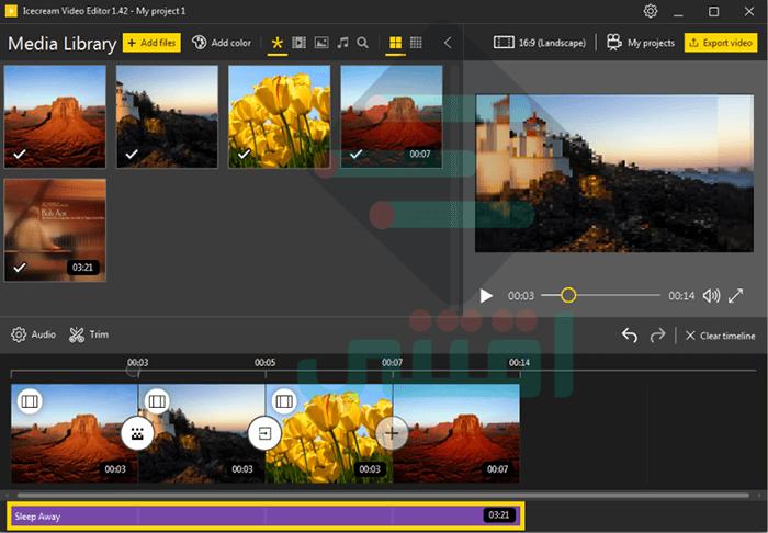 برنامج مونتاج فيديو بسيط ومجاني للكمبيوتر Icecream Video Editor اقتني