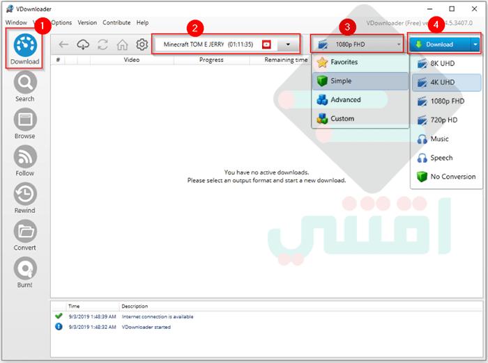 برنامج تحميل فيديو من أي موقع Vdownloader مجانا للكمبيوتر اقتني