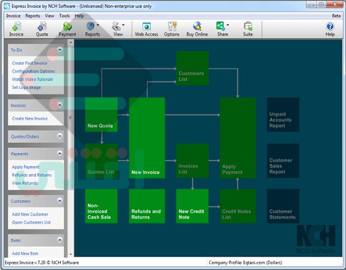برنامج الفواتير للمحلات مجاني Express Invoice Invoicing Software اقتني