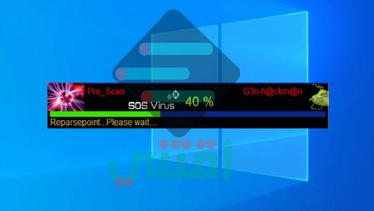 برنامج إزالة الملفات الضارة من الكمبيوتر واصلاح النظام Pre_Scan
