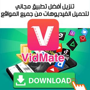 Vidmate Banner