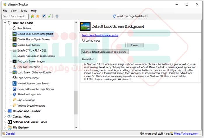 تحميل برنامج Winaero Tweaker مجاناً للتعديل على إعدادات الويندوز وتحسينه