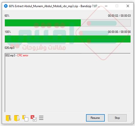 تحميل برنامج Bandizip آخر إصدار لاستخراج الملفات المضغوطة
