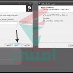 تثبيت برنامج قص وتقسيم الفيديو HitPaw Toolkit