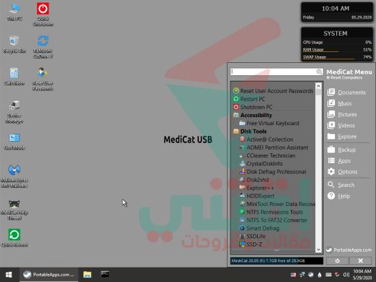 قرص الصيانة والانقاذ MediCat USB With Mini Windows 10 PE